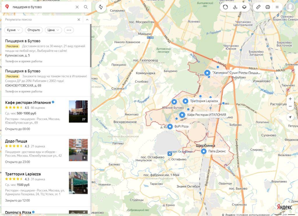 Ранжирование по району в Яндекс Картах